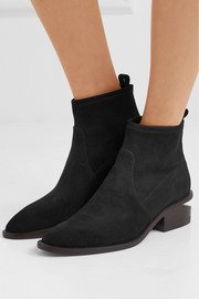 Kori cutout suede ankle boots