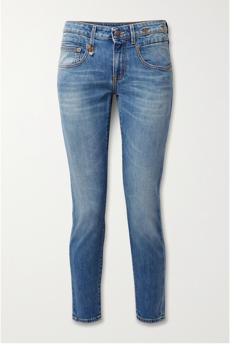 R13 Boy cropped slim boyfriend jeans