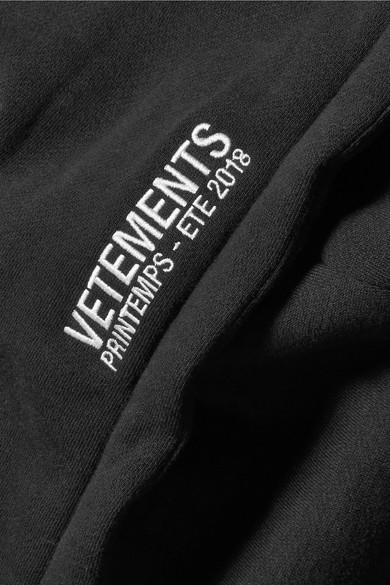 Vetements Oversized-Weste aus gestepptem Shell und Jersey mit Kapuze