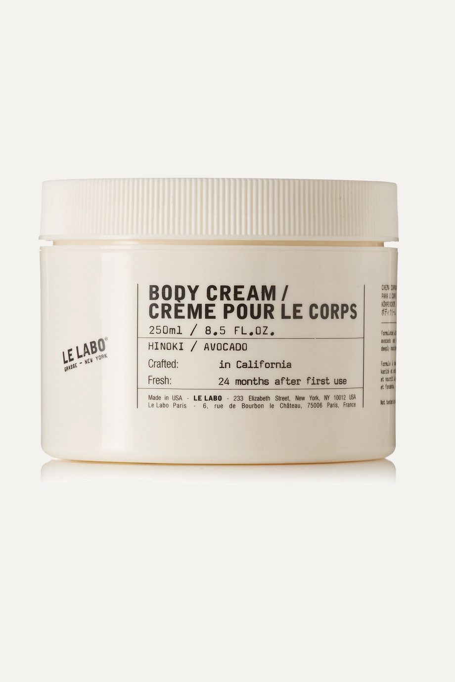 Le Labo Body Cream, 250ml
