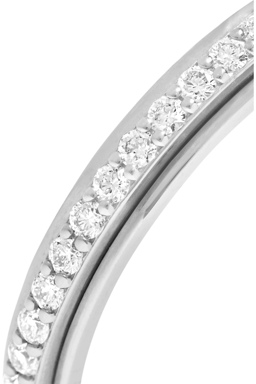 Piaget Possession Ring aus 18 Karat Platin mit Diamanten