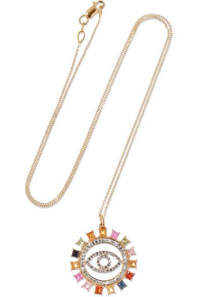 Circled Eye 18-karat Gold Diamond Bracelet - one size Ileana Makri N2586l2