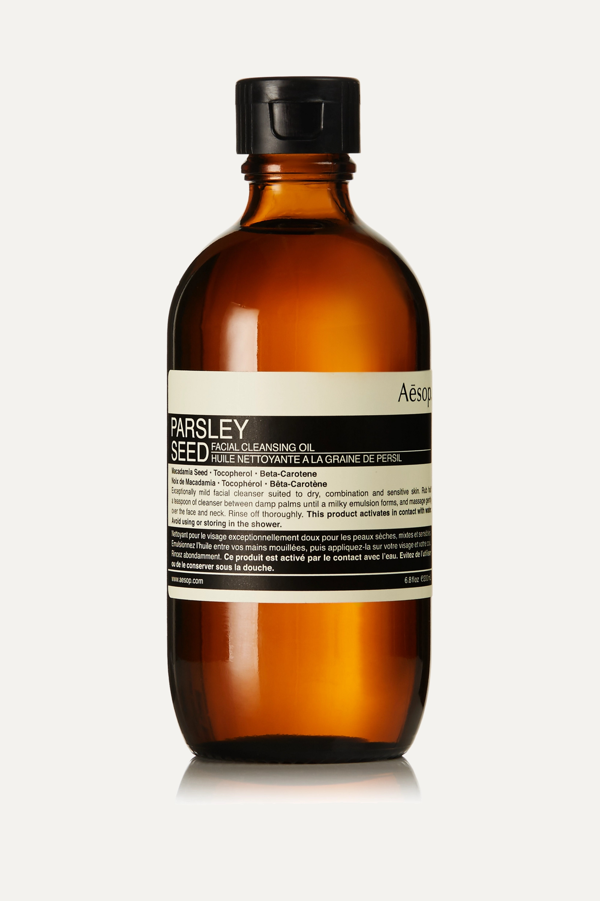 Aesop Parsley Seed Facial Cleansing Oil, 200ml