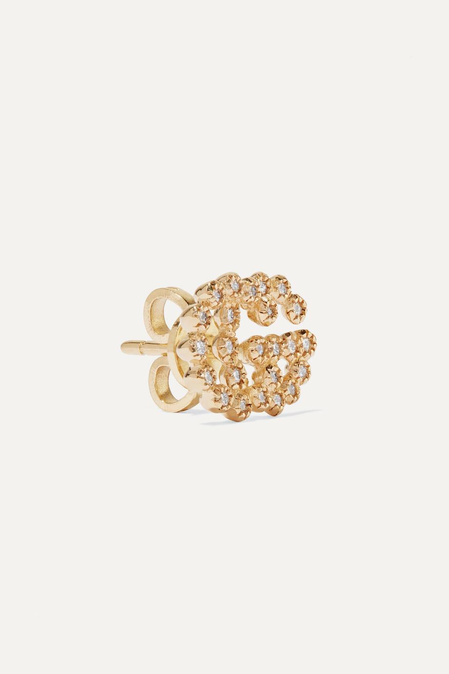 Gucci Boucles d'oreilles en or 18carats et diamants