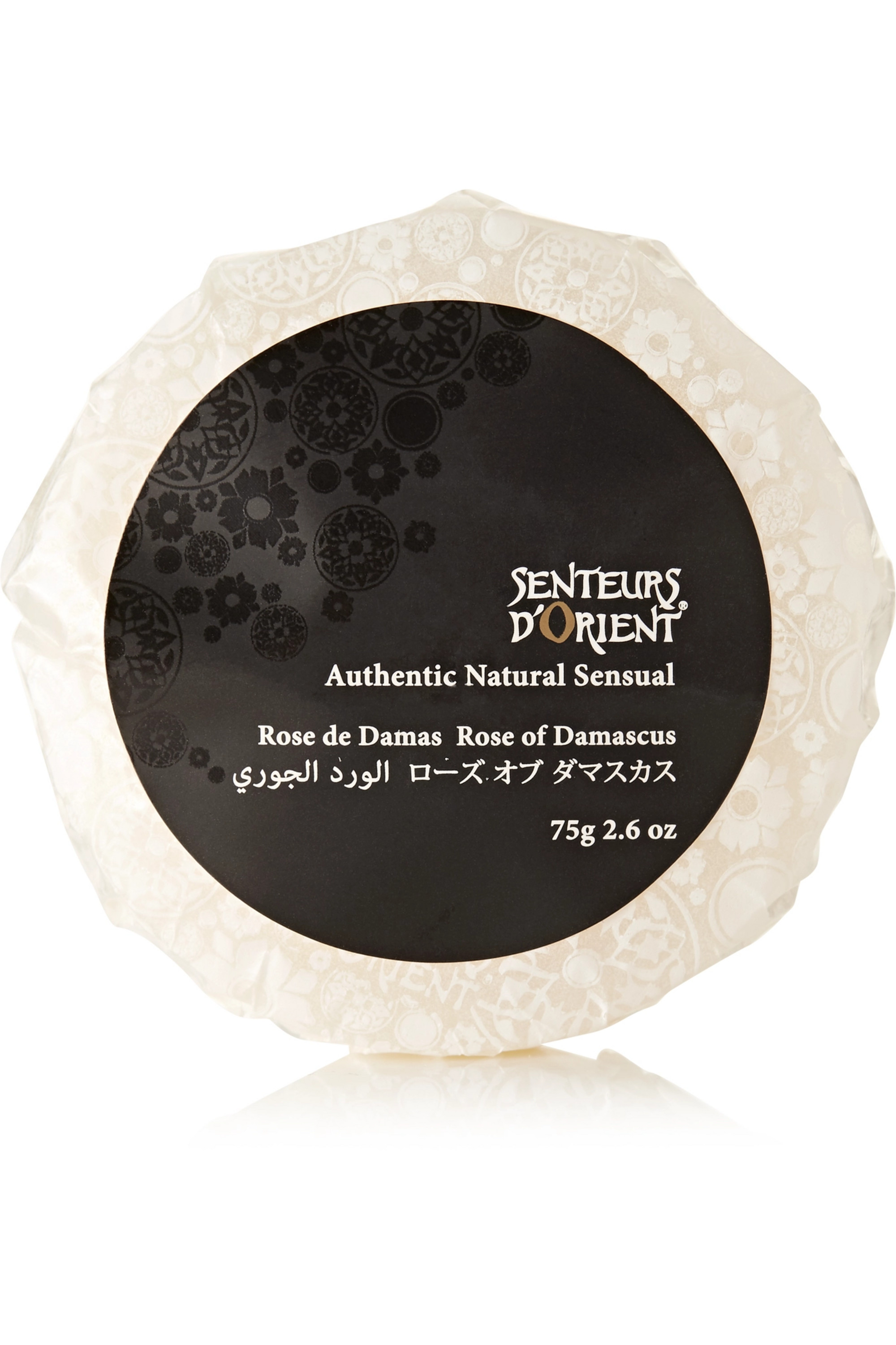 Senteurs d'Orient Rose of Damascus Ma'amoul Soap with Marble Dish, 305g
