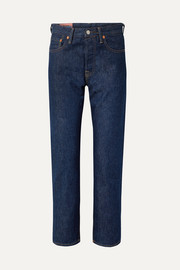 Acne Studios 1997 high-rise straight-leg jeans