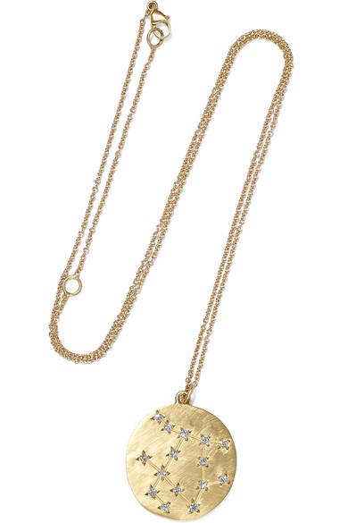 BROOKE GREGSON Gemini 14-karat gold diamond necklace