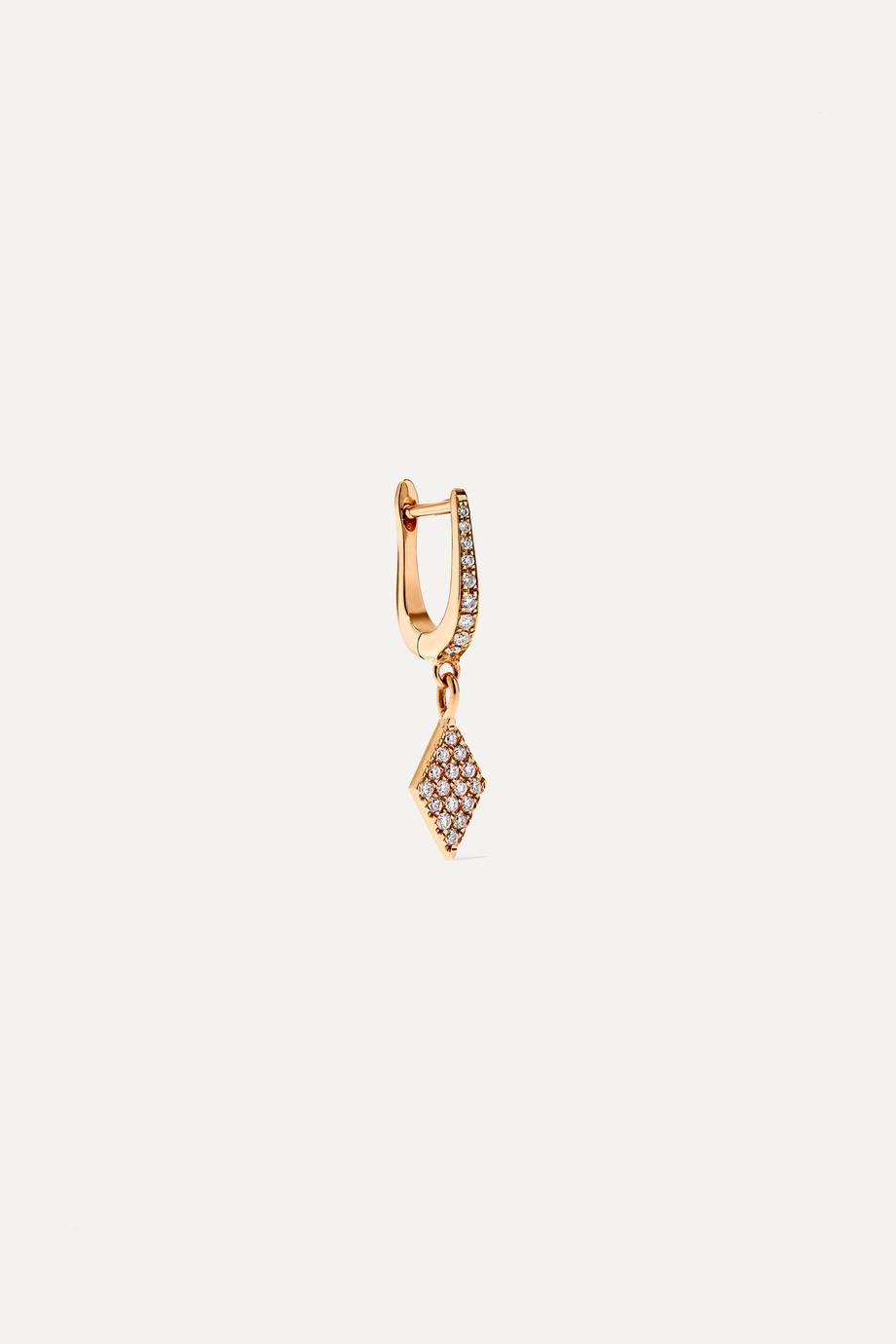 Diane Kordas 18K 玫瑰金钻石单只耳环