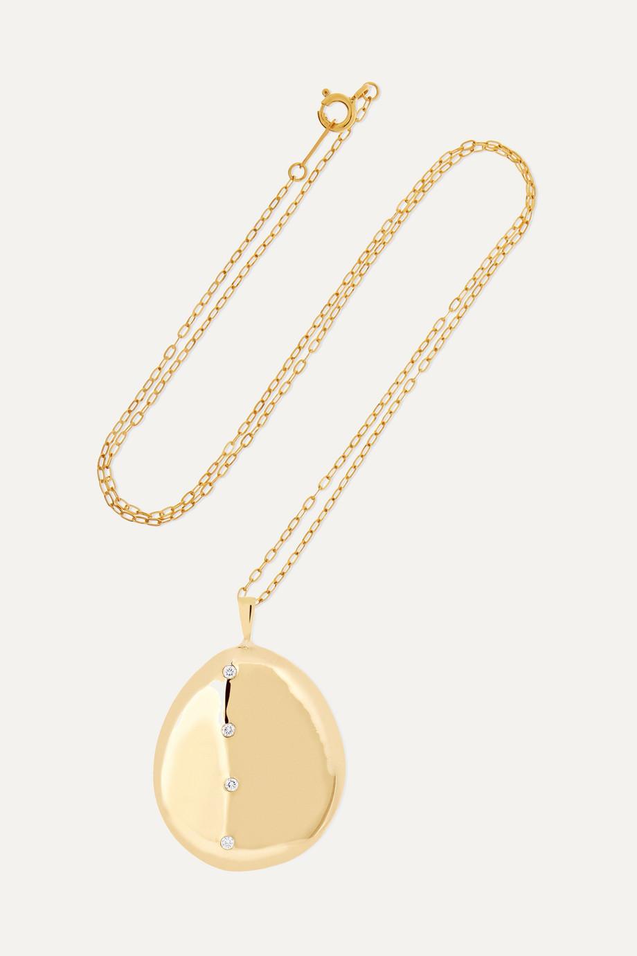 CVC Stones Kette aus 18 Karat Gold mit Diamanten