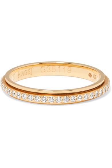PIAGET POSSESSION 18-KARAT GOLD DIAMOND RING