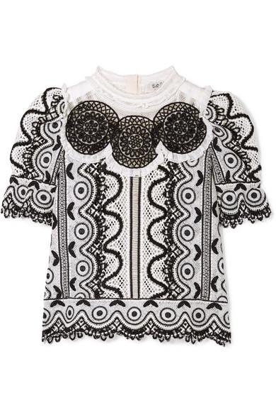 Lola Geometric Puff Sleeve Crochet Top in Cream