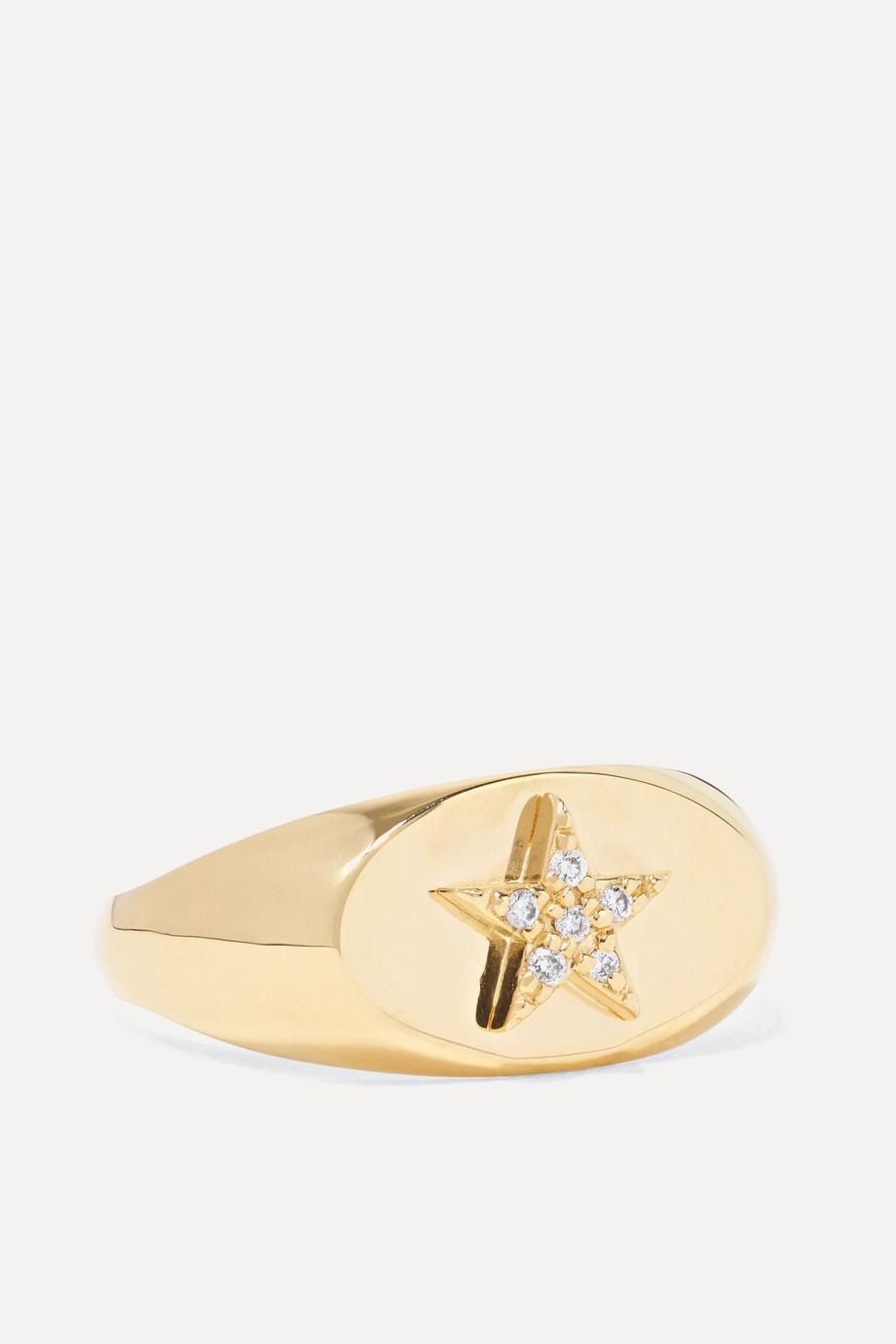 Foundrae Baby Star 18-karat gold diamond ring