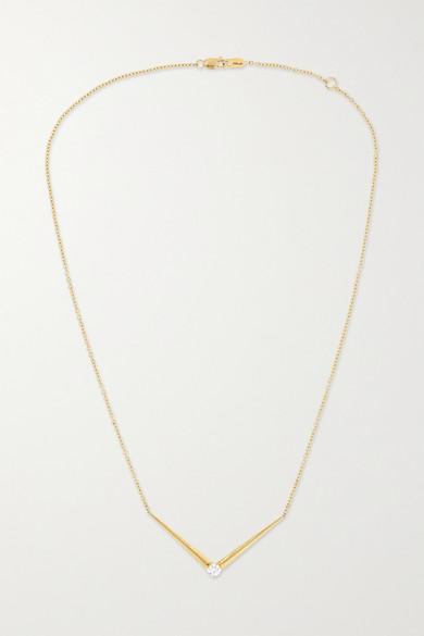 MELISSA KAYE Aria V 18-Karat Gold Diamond Necklace