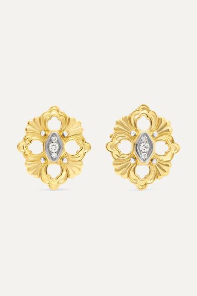Opera 18-Karat Yellow And White Gold Diamond Earrings