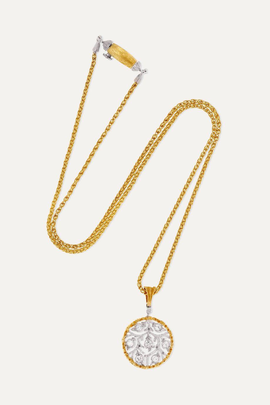 Buccellati Ramage 18K 黄金、18K 白金、钻石项链