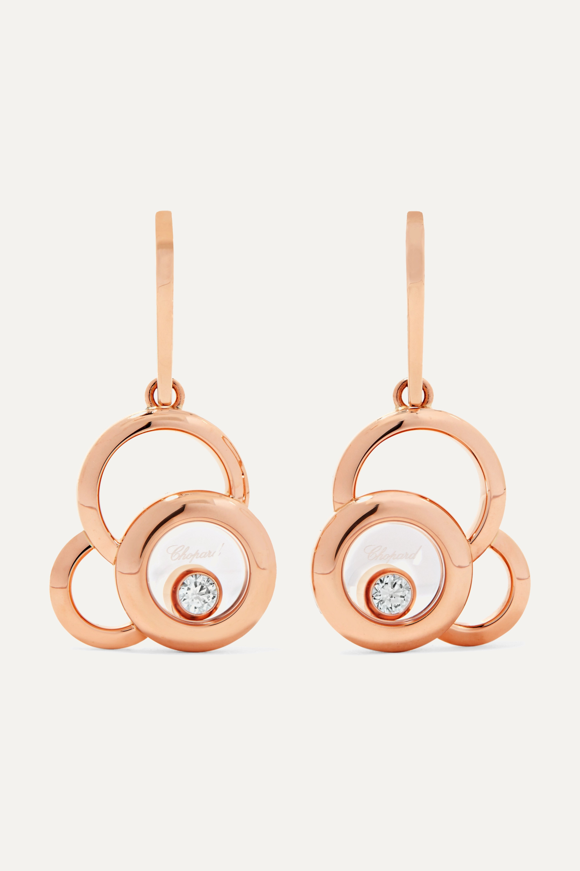 Chopard Happy Dreams 18-karat rose gold diamond earrings