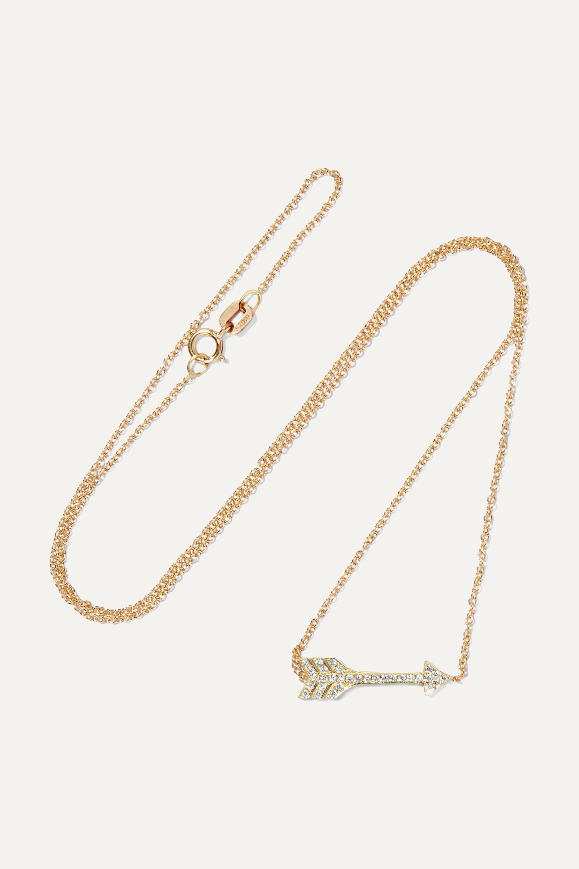 Jennifer Meyer Mini Arrow 18-karat gold diamond necklace
