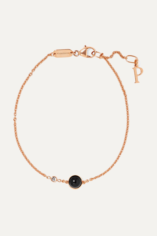 Piaget Possession 18-karat rose gold, onyx and diamond bracelet