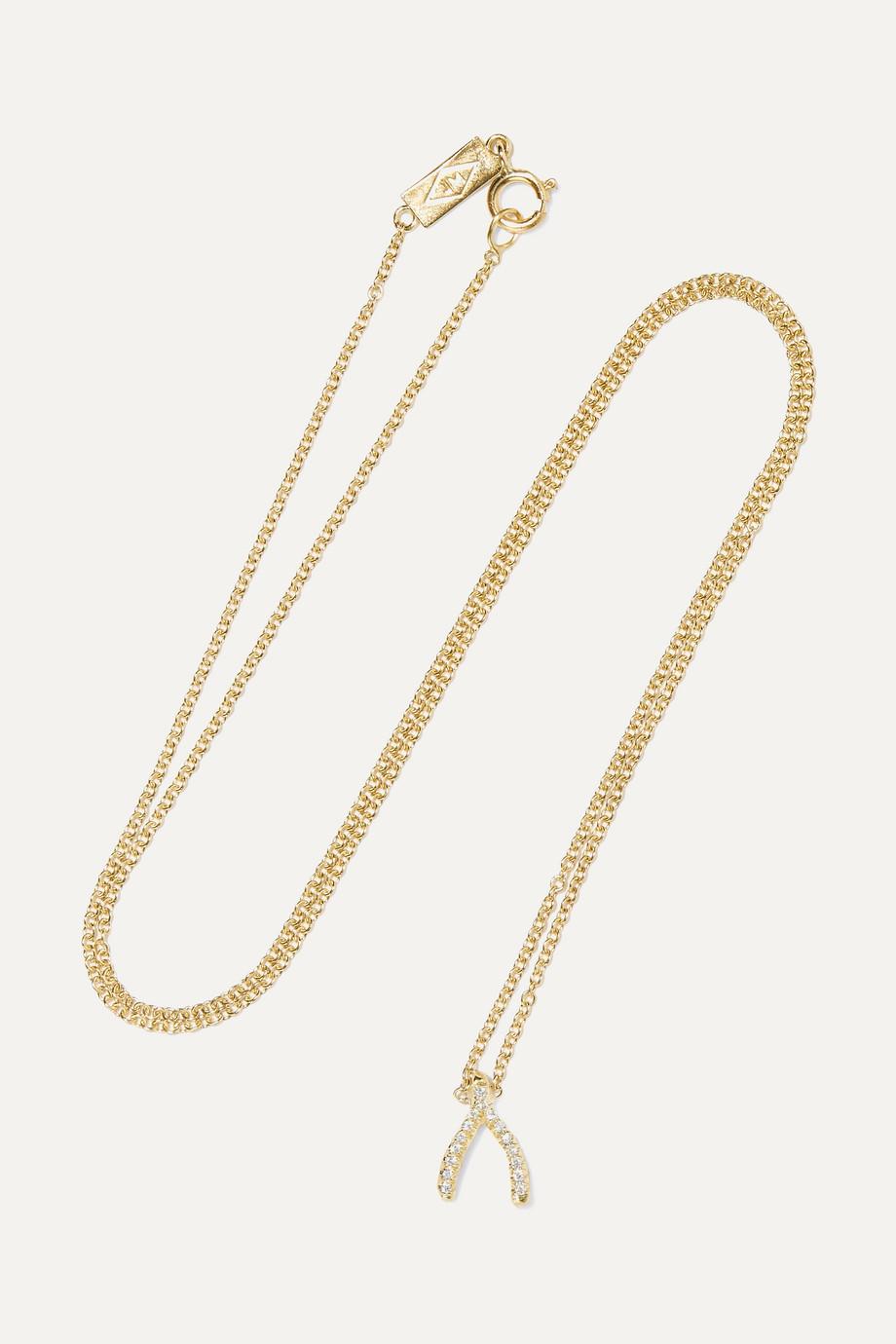 Jennifer Meyer Collier en or 18 carats et diamants Wishbone