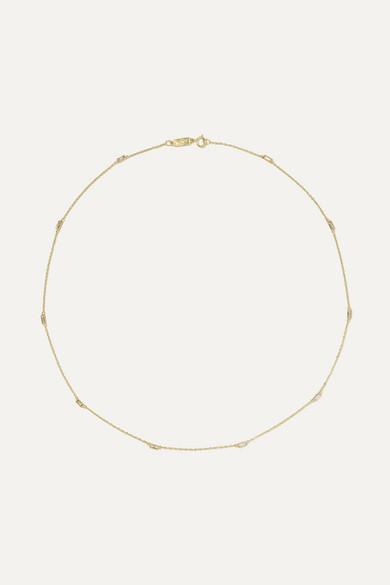 JENNIFER MEYER | Jennifer Meyer - By-the-inch 18-karat Gold Diamond Necklace - one size | Goxip