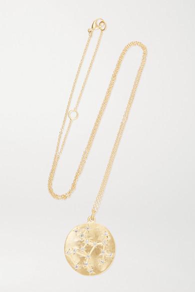 Brooke Gregson Sagittarius 14-karat gold diamond necklace
