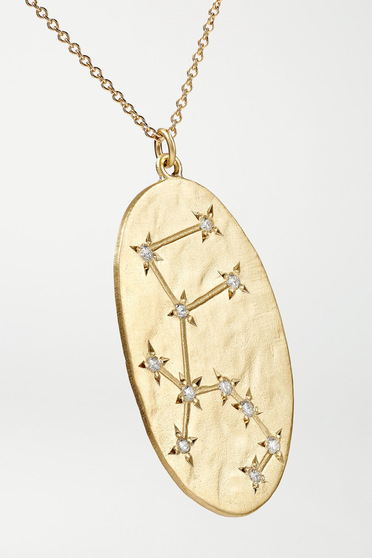 Brooke Gregson Aquarius 14-karat gold diamond necklace