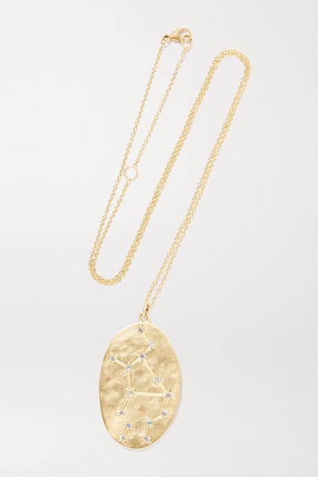 Gold Virgo 14-karat gold diamond necklace | Brooke Gregson TivLn1