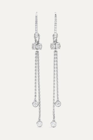 PIAGET Possession 18-Karat White Gold Diamond Earrings