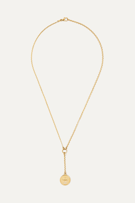 Foundrae Dream 18-karat gold diamond necklace