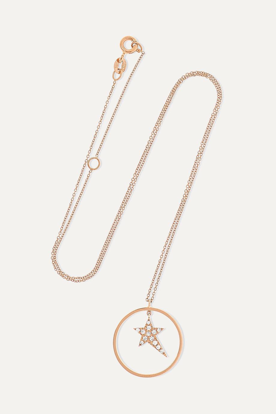 Diane Kordas Star Charm 18-karat rose gold diamond necklace