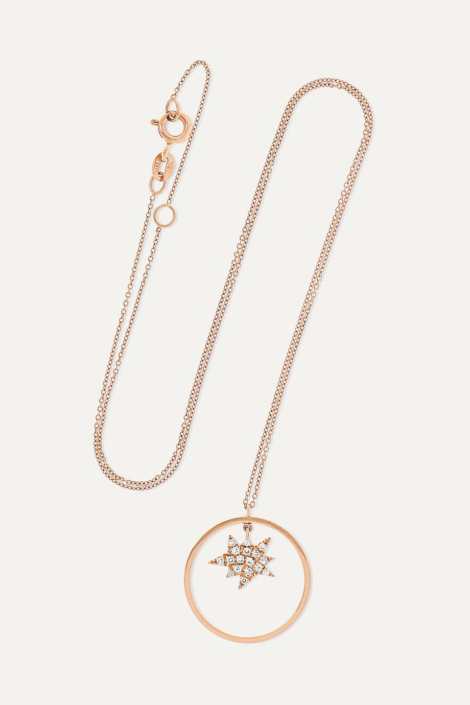 Diane Kordas Explosion Charm 18-karat rose gold diamond necklace