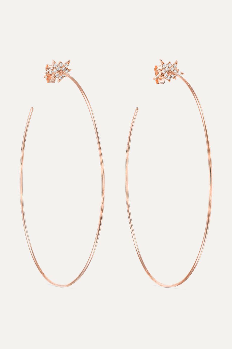 Diane Kordas Explosion 18-karat rose gold diamond hoop earrings