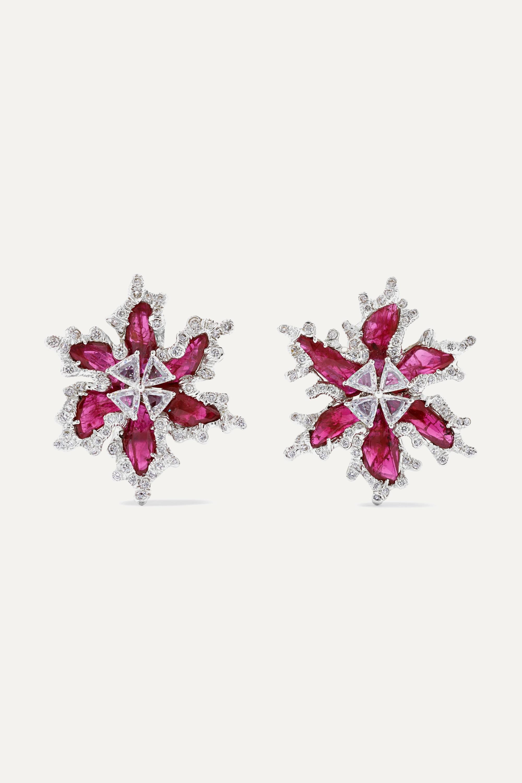 Bina Goenka 18K 黄金、钻石、红宝石耳环