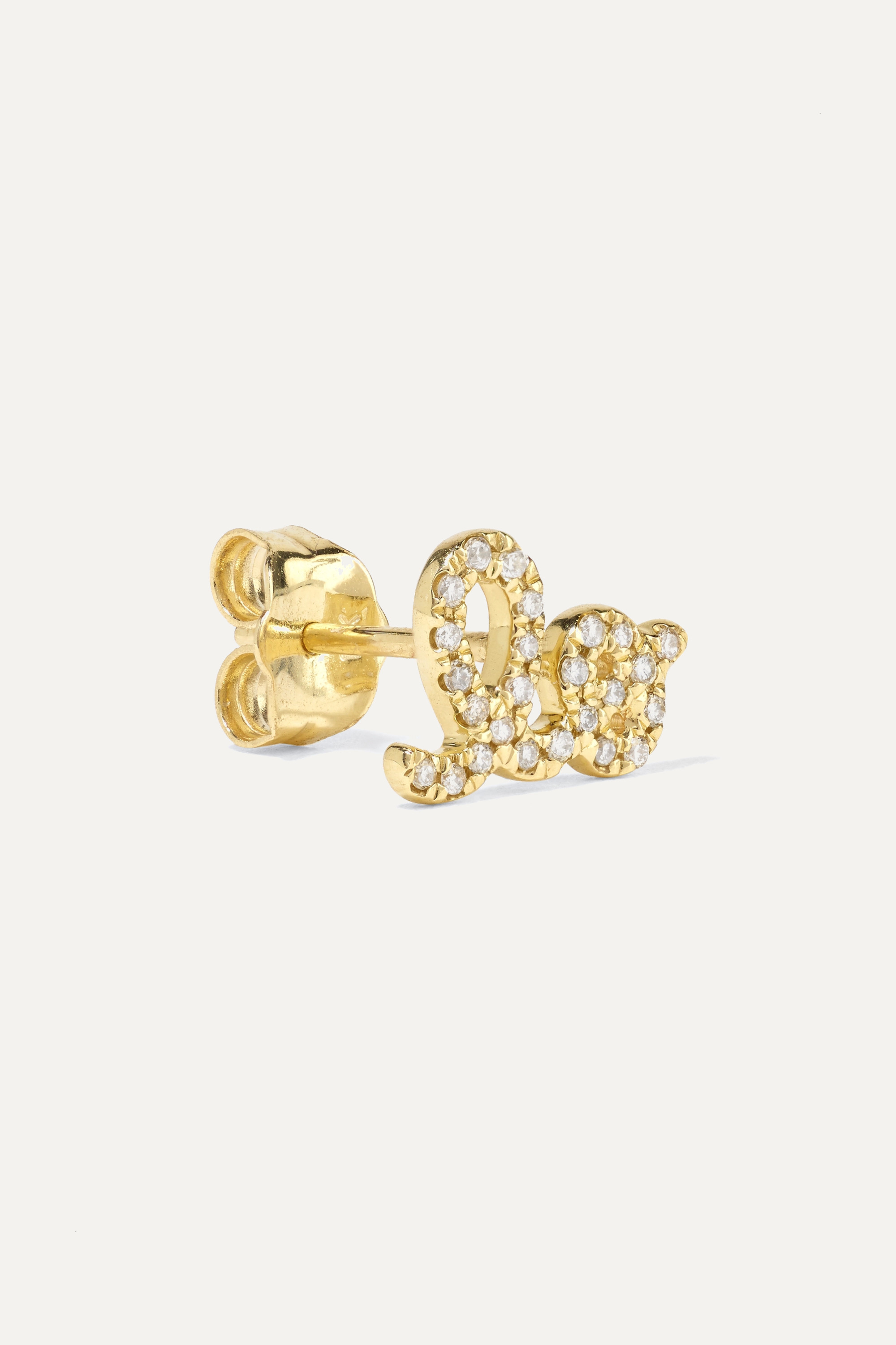 Sydney Evan Love 14-karat gold diamond earrings