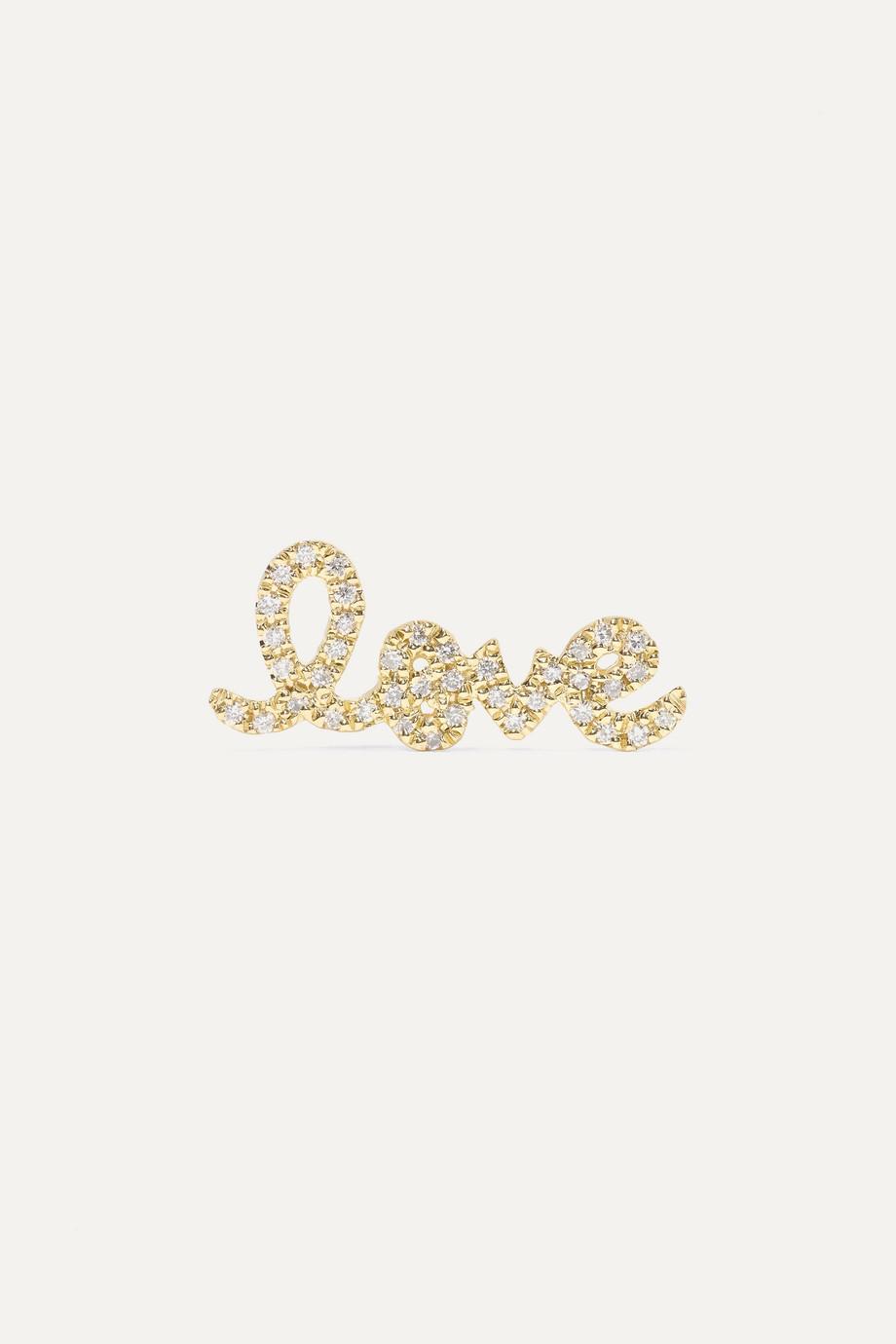 Sydney Evan Love 14K 黄金钻石单只耳钉