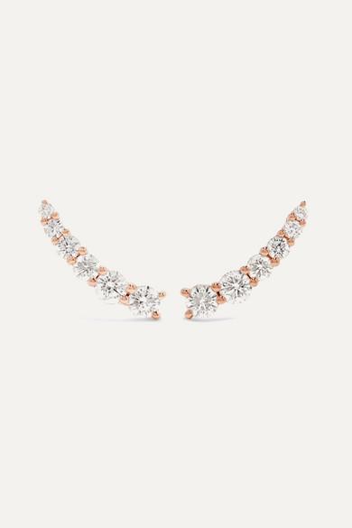 8102a102ec548 Floating 18-karat rose gold diamond earrings
