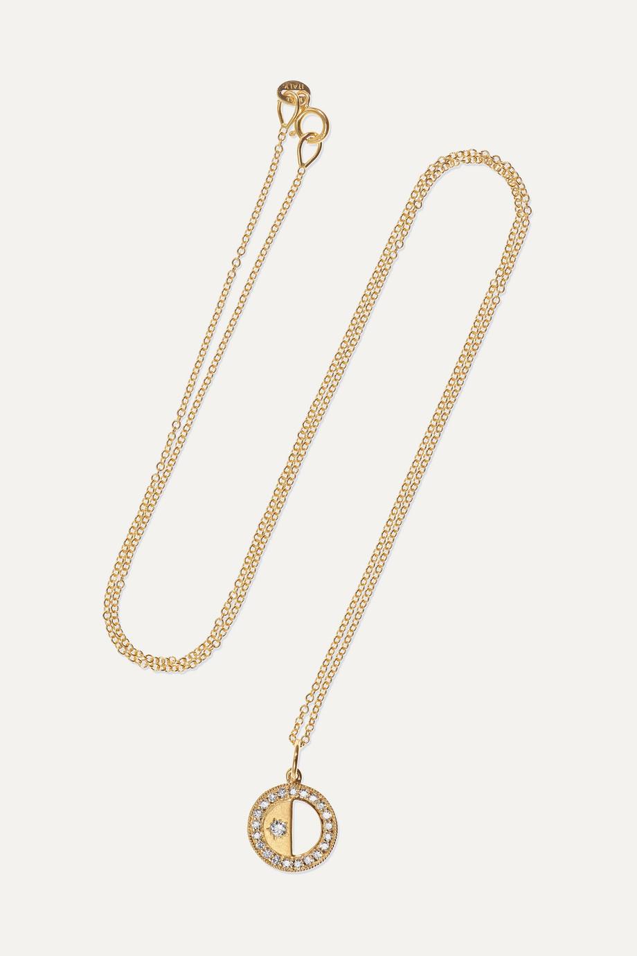 Andrea Fohrman Half Moon 18-karat gold diamond necklace