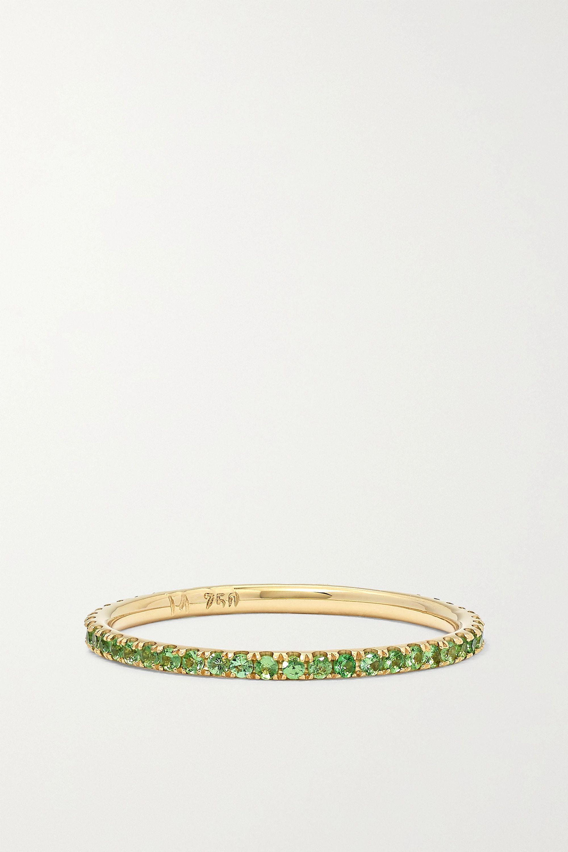 Ileana Makri Thread 18-karat gold tsavorite ring