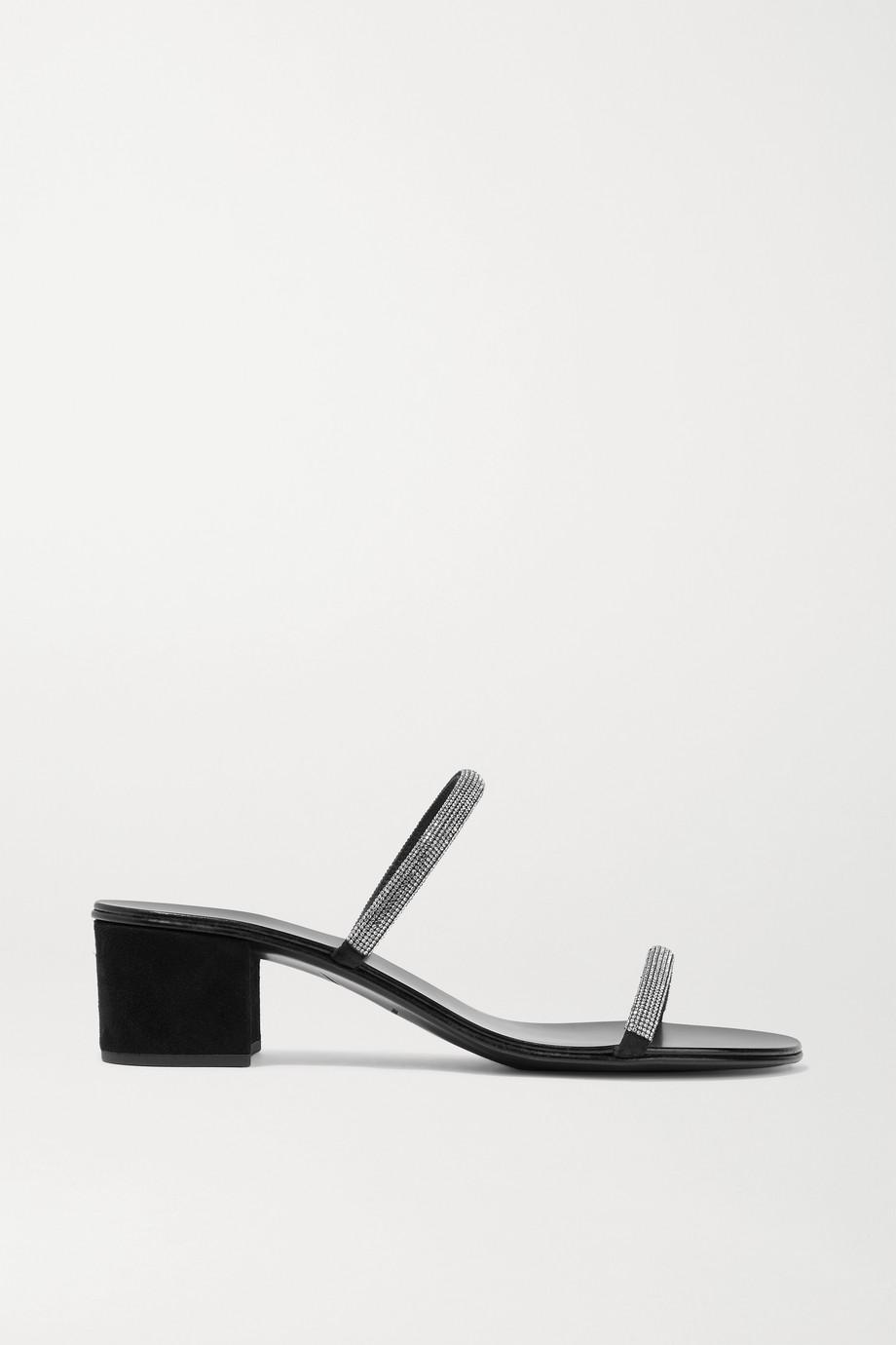Giuseppe Zanotti Crystal-embellished suede mules