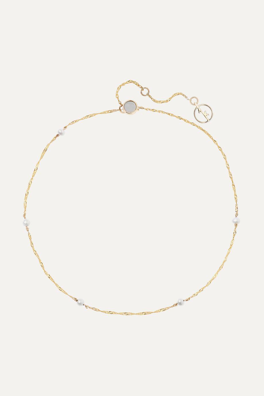 Anissa Kermiche 14-karat gold pearl anklet