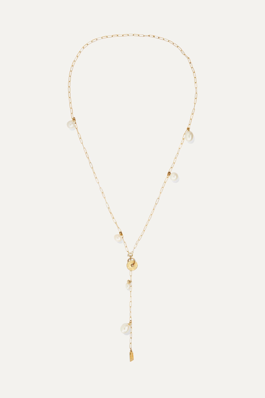 Loren Stewart Shapeshifter 黄金珍珠项链
