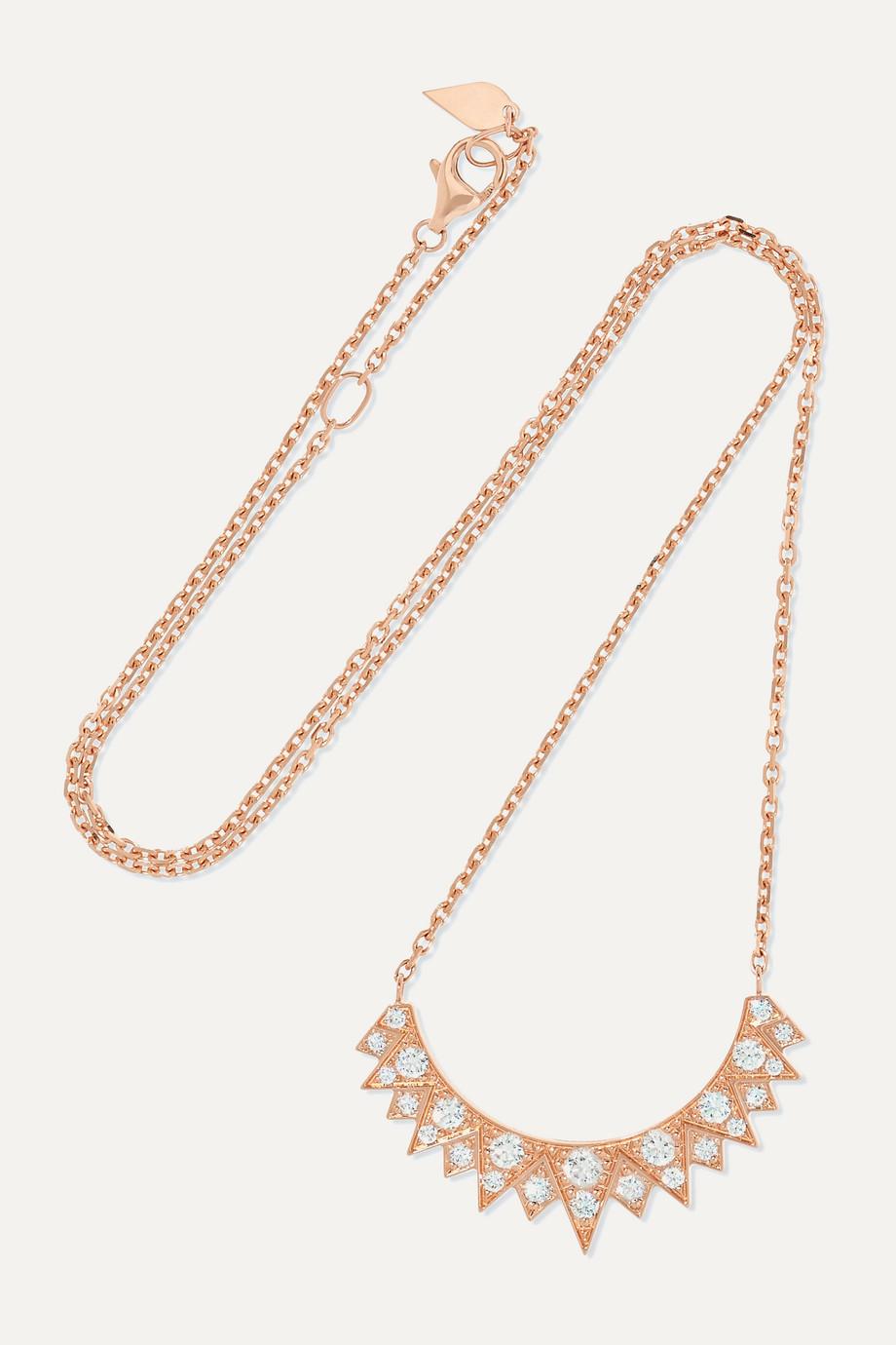 Piaget Sunlight 18-karat rose gold diamond necklace