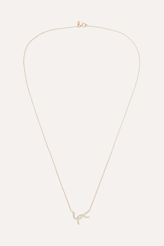 SARAH & SEBASTIAN Kintsugi 10-karat gold diamond necklace