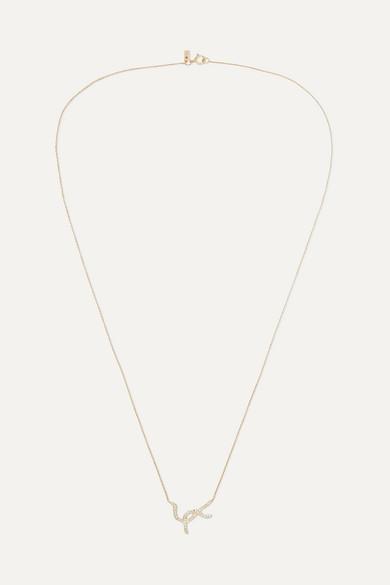 SARAH & SEBASTIAN | SARAH & SEBASTIAN - Kintsugi 10-Karat Gold Diamond Necklace - One Size | Goxip