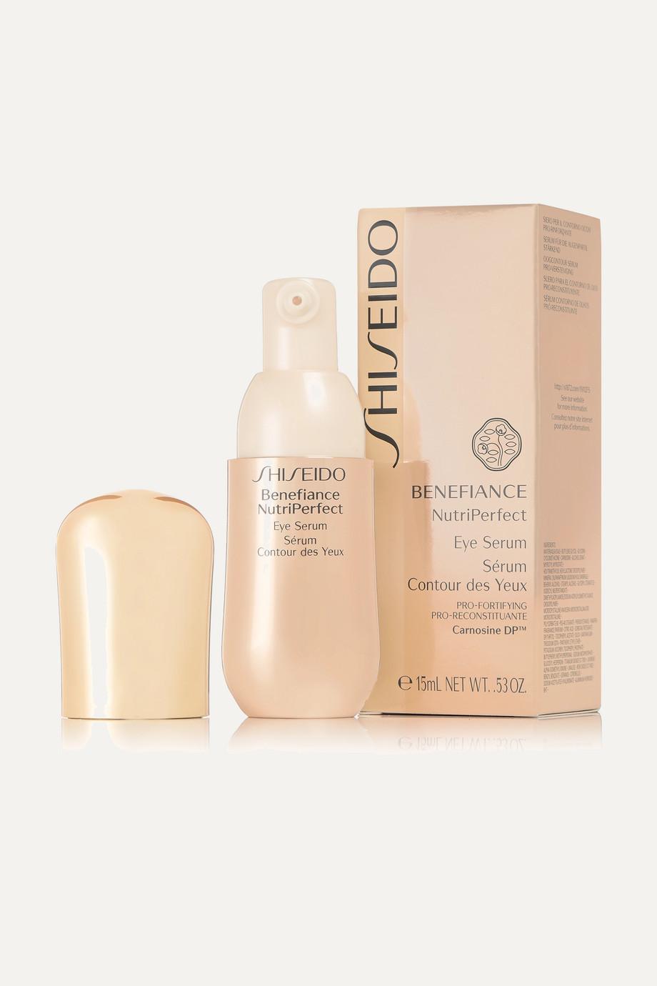 Shiseido Benefiance NutriPerfect Eye Serum, 15 ml – Augenserum