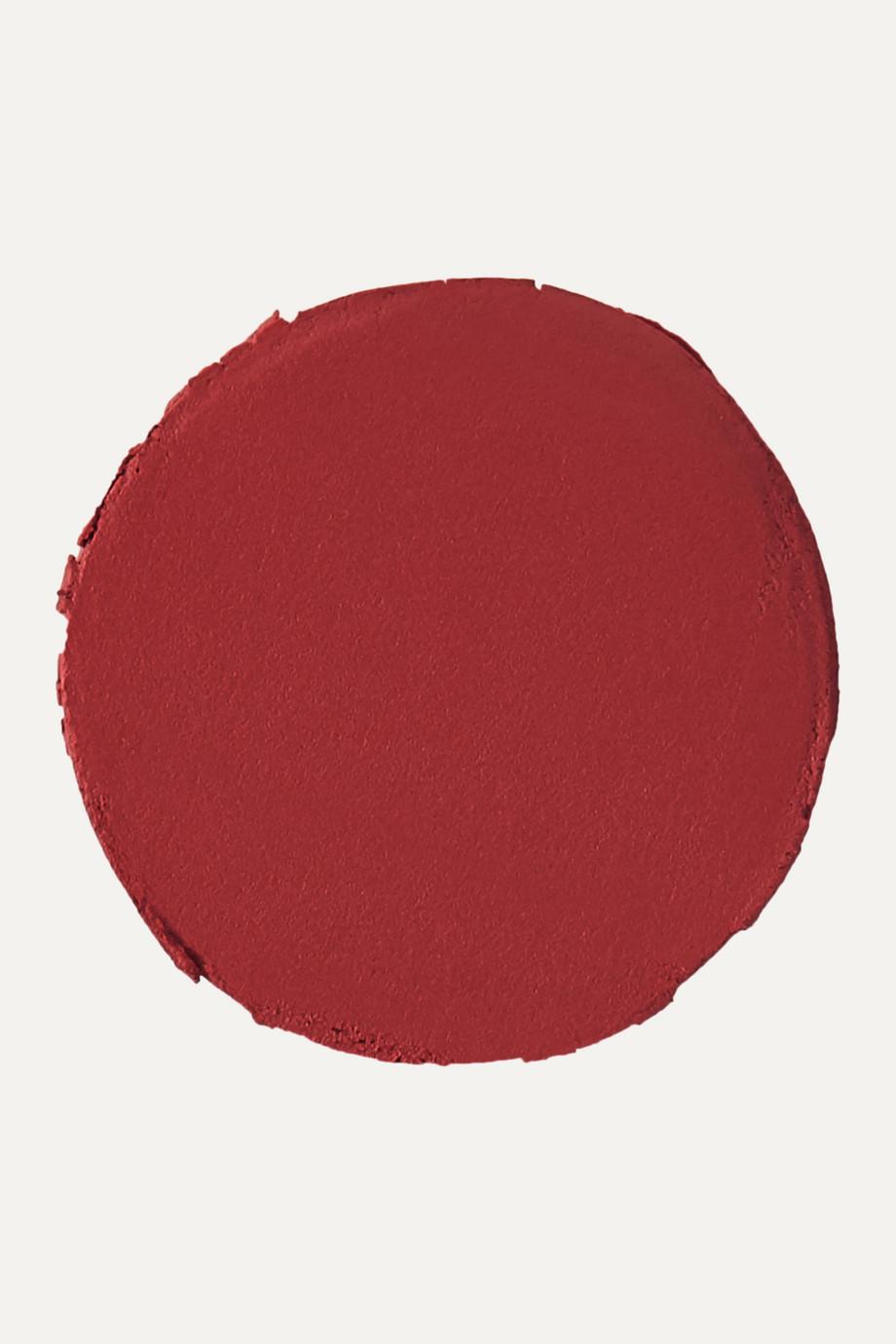 Shiseido ModernMatte Powder Lipstick – Mellow Drama 515 – Lippenstift