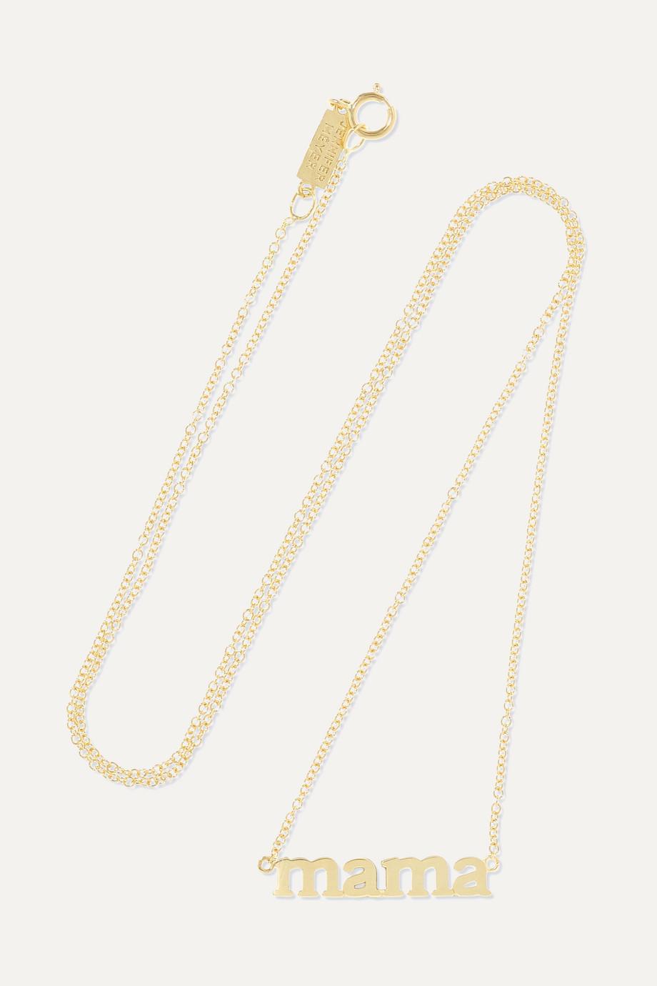 Jennifer Meyer Mama 18-karat gold necklace