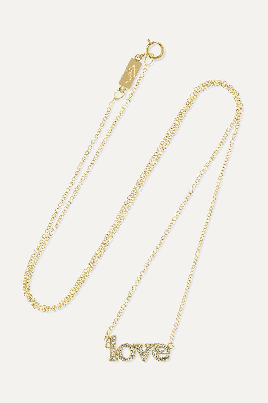 Jennifer Meyer Love 18-karat gold diamond necklace