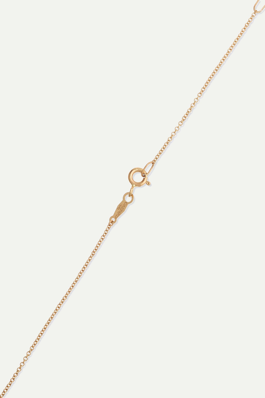 Catbird Mermaid's Treasure 14-karat gold pearl necklace