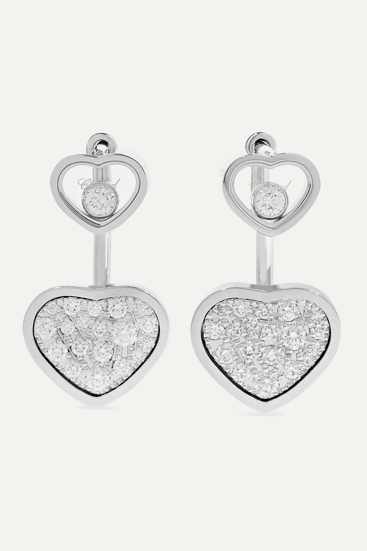 Chopard Happy Hearts 18-karat white gold diamond earrings